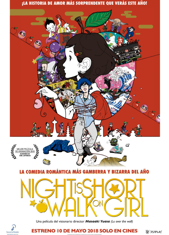 nightisshort
